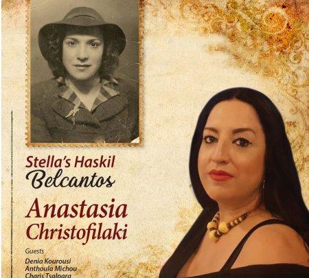 Αnastasia Christofilaki