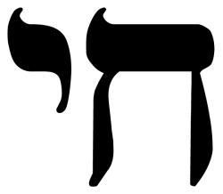 Kavanah
