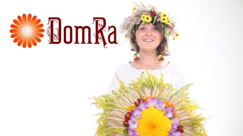 DomRa