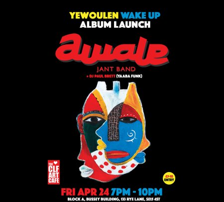 Awale Jant Band