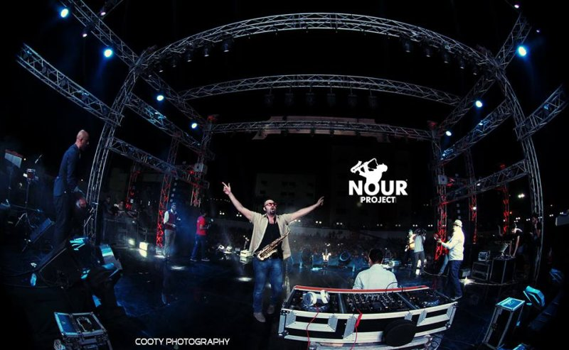 Nour Project