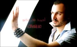 Ahmed Fekrianoo