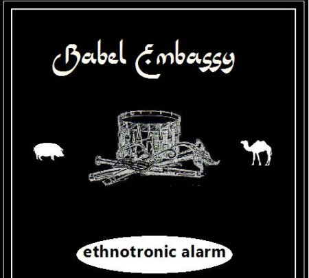 Babel Embassy