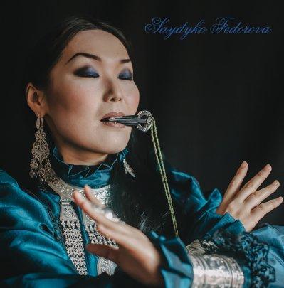 Saydyy Kuo FEDOROVA /UDAGAN