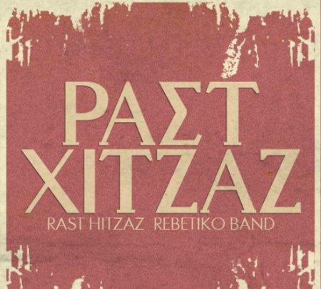 Rast Hitzaz Rebetiko Band
