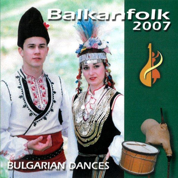 Balkanfolk