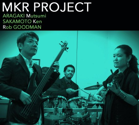 MKR Project