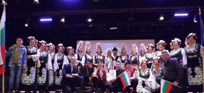 Folklore Formation Bulgarka- Nessebar