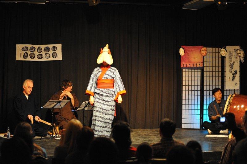Matsu Take Ensemble