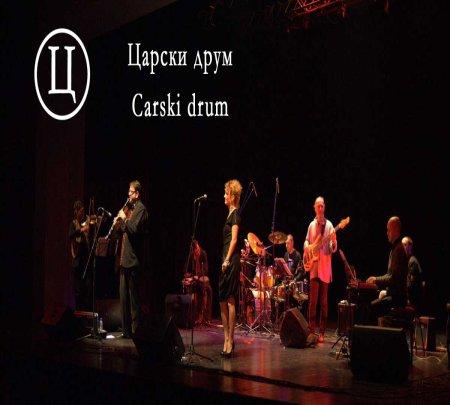 Carski Drum