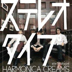 HARMONICA CREAMS