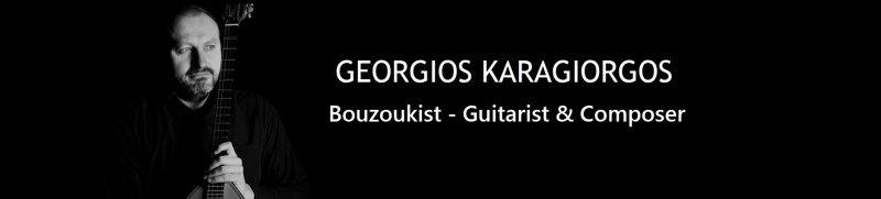 Georgios Karagiorgos