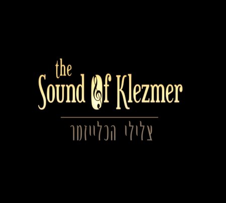 Maxim Solniker -The Sound Of Klezmer