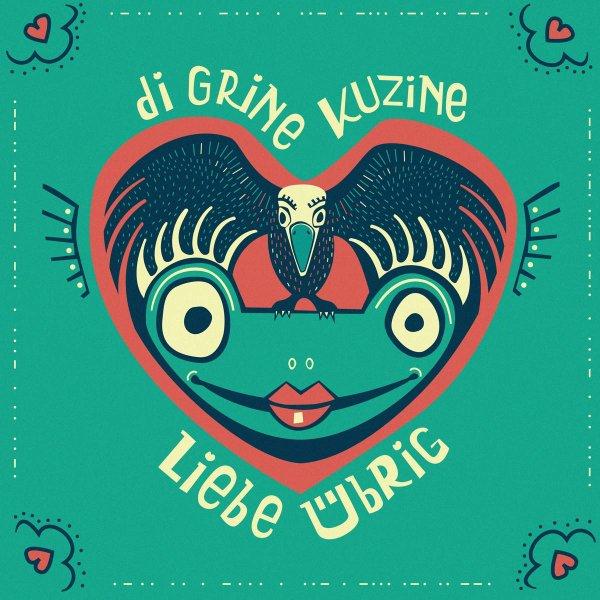 Di Grine Kuzine