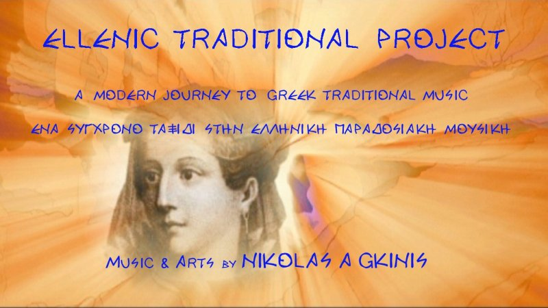 Ellenic Traditional Project - Nikolas A Gkinis