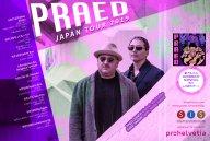 PRAED Japantour 2019