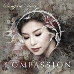 Mantras, Faith, and Compassion Inspire Sangeeta Kaur