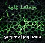 "CELT ISLAM : ""GENERATION BASS"" ALBUM [SUFI DUB]"