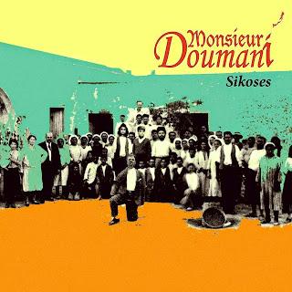 Monsieur  Doumani \'\'Sikoses\'\' (2015) di Konstantinos Kokologiannis e Ciro De Rosa