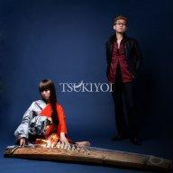 Tsukiyoi News on official web