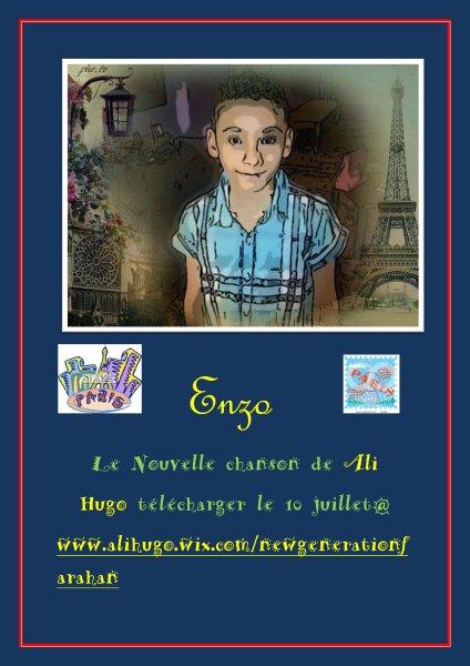 ALI HUGO Interviewed on \