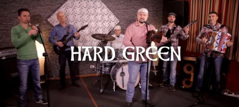 Hard Green by Hard Green