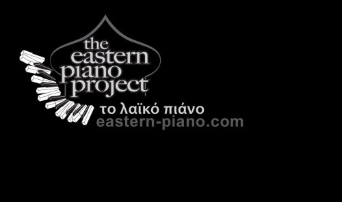 The Eastern Piano Project by Nikos Ordoulidis / The Eastern Piano Project
