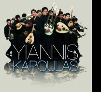 Yiannis Kapoulas debut CD cover