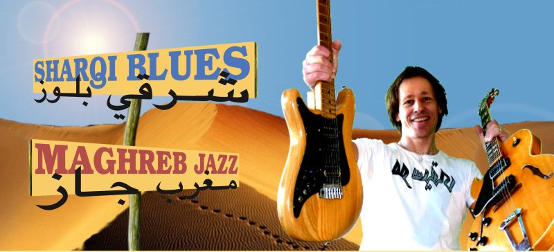 banner JWO Maghreb Jazz & Sharqi Blues