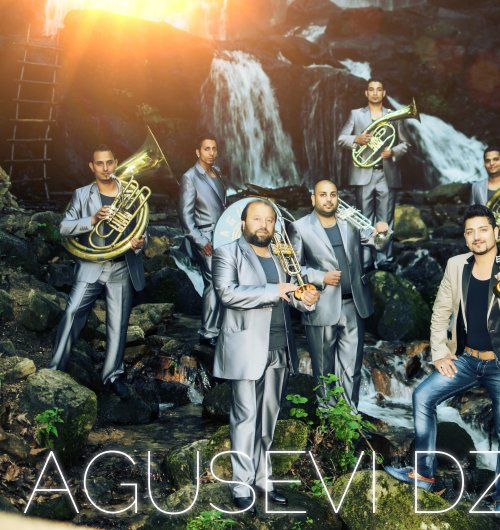 Agushevi Dzambo Orchestra 2 by Agushevi Dzambo Orchestra