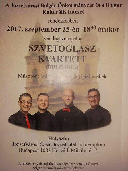 Svetoglas formation\'s concert in the cathedral Józsefváros Budapest