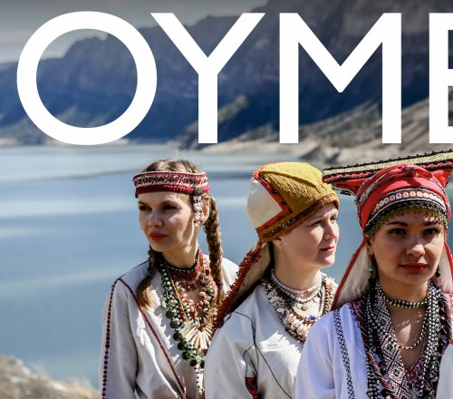 OYME by OYME