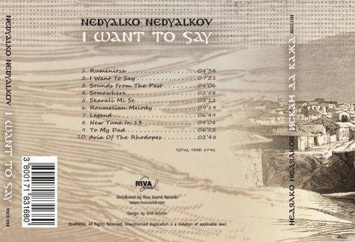 by Nedyalko Nedyalkov
