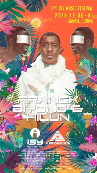 FRANCK BIYONG & HILUN Afrobeats Stage ISY Music Festival Day 2