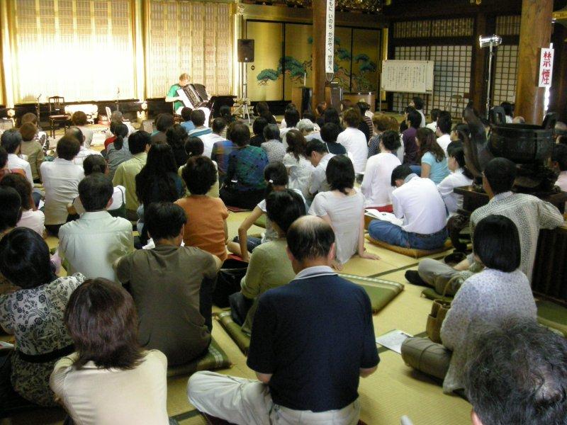 Solo Japan tour 2006