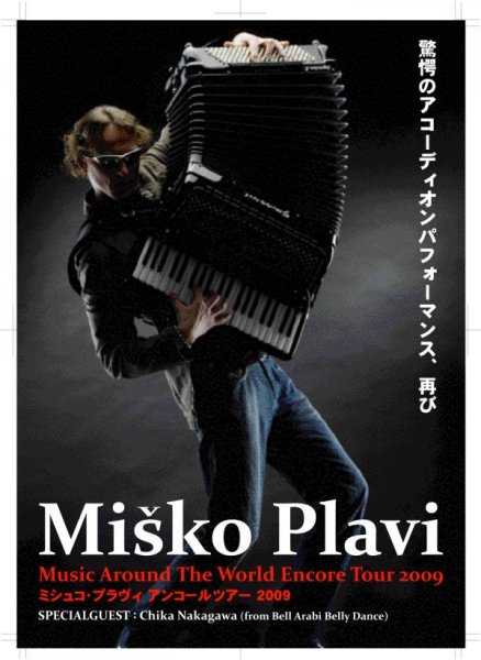 Misko Plavi