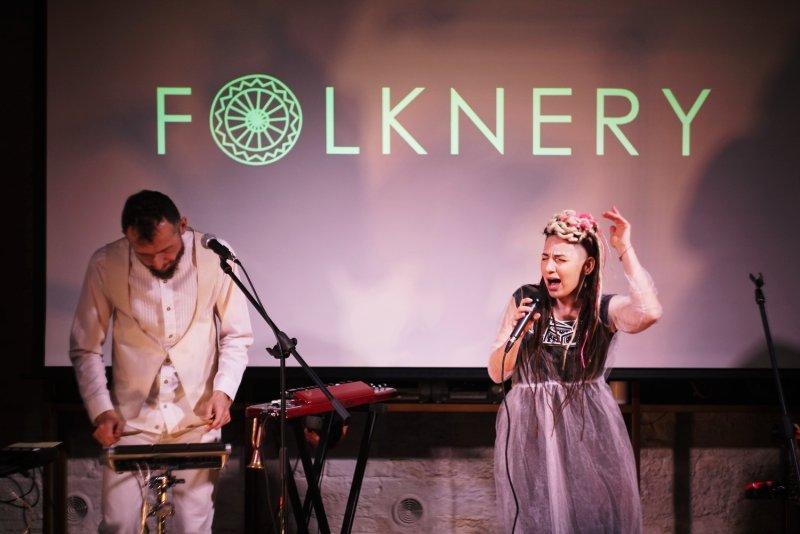 Folknery