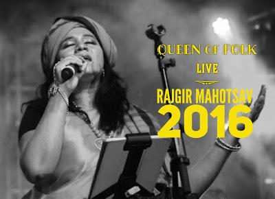 Rajgir Mahotsav 2016 by Kalpana Patowary