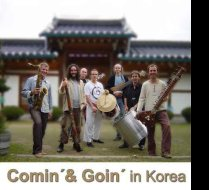 "DVD ""Korea 2003"""