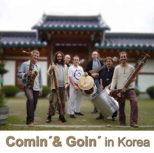 """DVD """"Korea 2003"""" by Comin & Goin"""
