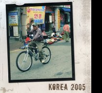"DVD ""Korea 2005\"
