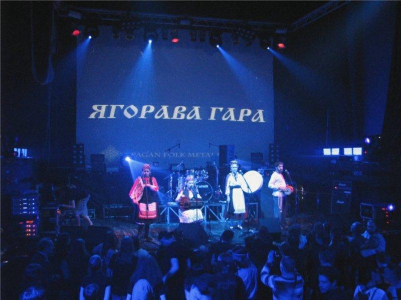 Yagorava Gara
