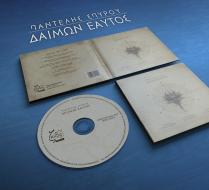DAIMON EAYTOS cd