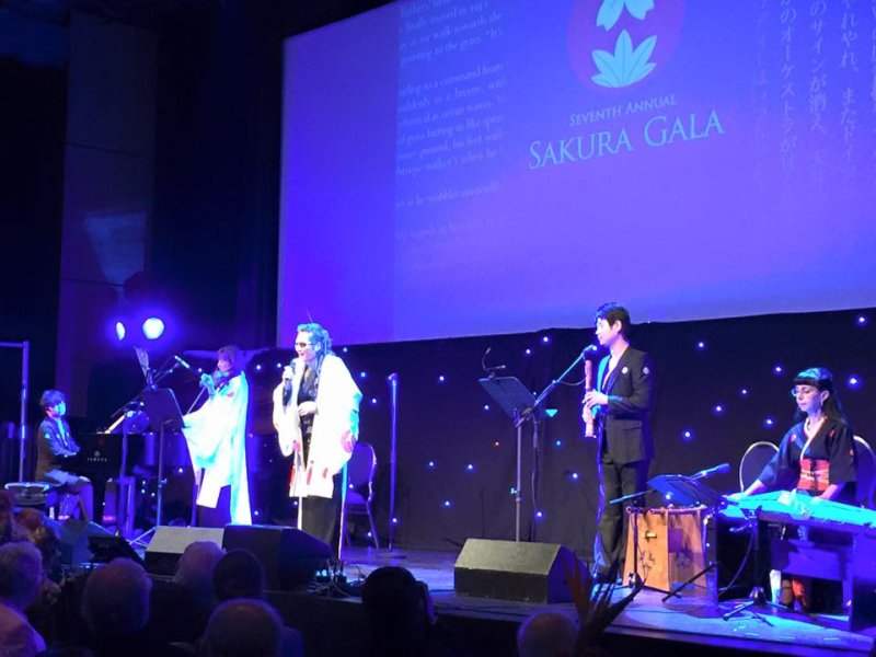 Sakura Gala 2015 with Tatsuya Ishii, Japanese Canadian Cultural Centre