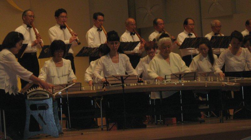 Concert, Iwakuni (Japan), 2013