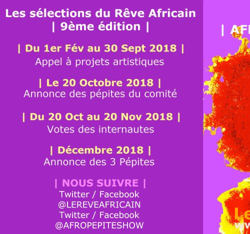 Appel à projets artistiques / Call for artistic projects (2018)
