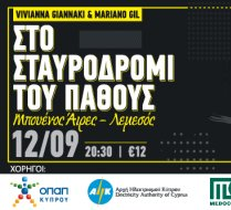 Vivianna Giannaki - Mariano Gil /  Pattihio Theater, Limassol Cyprus