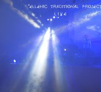 Ellenic Traditional Project - LIVE
