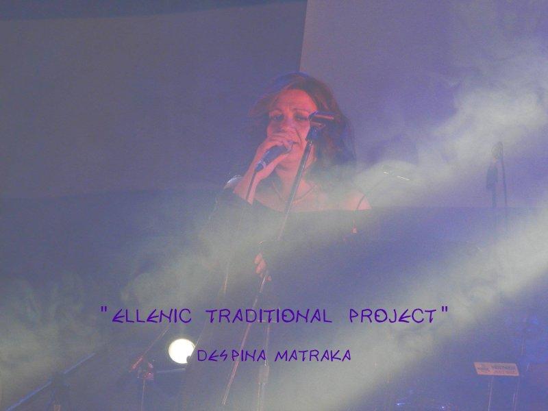 Despina Matraka