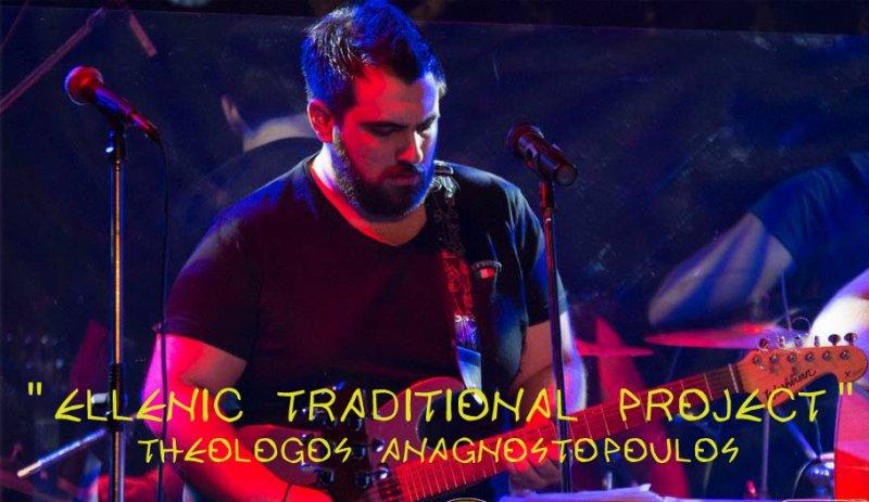 Theologos Anagnostopoulos
